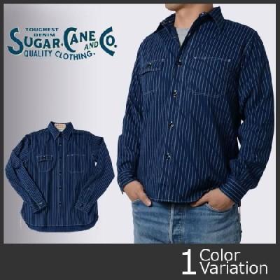 SUGAR CANE & Co.(シュガーケーン) FICTION ROMANCE 8.5oz. ウォバッシュ ストライプ ワークシャツ SC25551