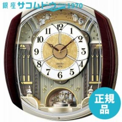 SEIKO CLOCK セイコー クロック 時計 掛け時計 ウエーブシンフォニー 電波時計 ツイン・パ からくり RE564H