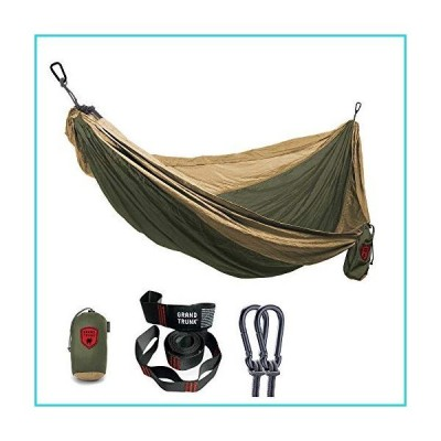 GRAND TRUNK Print Hammock - Double Hammock for Indoor and Outdoor Adventures, Camping, Hiking, and The Beach - Tree Hanging Kit Included, Tw