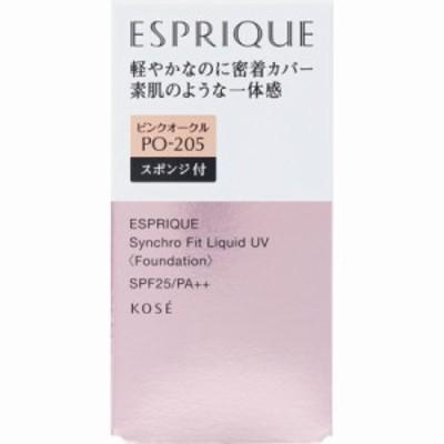コーセー エスプリーク シンクロフィット リキッド UV 30g ピンクオークル PO-205(4971710283693)