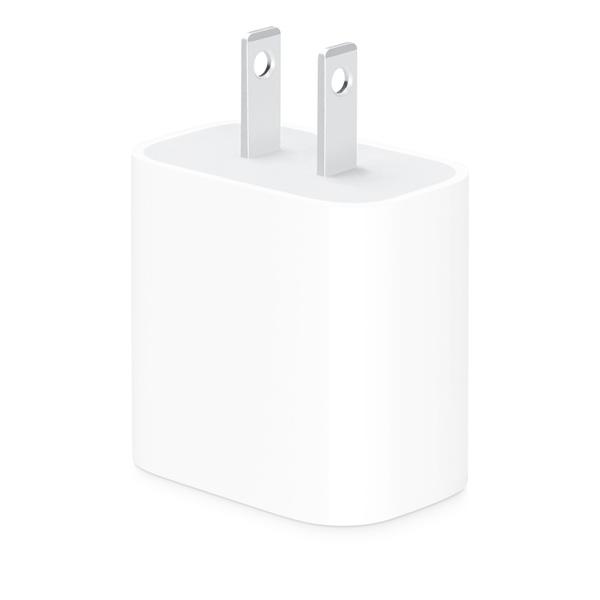 20W USB-C 電源轉接器