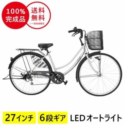 ママチャリ サントラスト 自転車 27インチ オートライト ギア付き かぎ付き FAMILIA ファミリア 激安 グレー