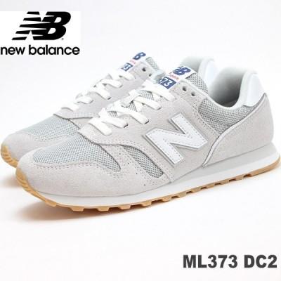 ニューバランス ML373 DC2(LIGHT GRAY)new balance ML373 DD2スニーカー レディース メンズ