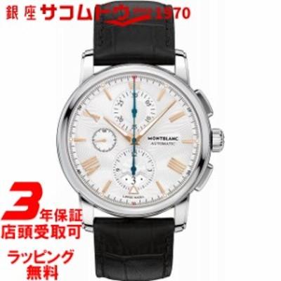 MontBlanc 4810 自動クロノグラフ シルバー ホワイト ダイヤル メンズ腕時計 114855 並行輸入品