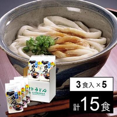 【三重】冷凍伊勢うどん 計15食(3食入×5)