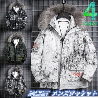 中綿ジャケット メンズ 冬服 ジャケット フード付き ファー付き ジップアップ 迷彩柄 カモフラージュ アウター 防寒 防風