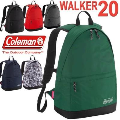 コールマン リュック 通学 ウォーカー20 20リットル Coleman 遠足リュック 男子 女子 女子高生 WALKER20