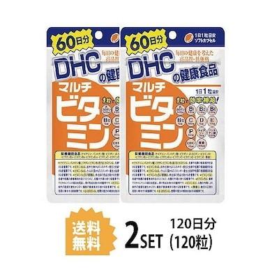 送料無料2パック DHC マルチビタミン 60日分2パック (120粒) ディーエイチシー サプリメ