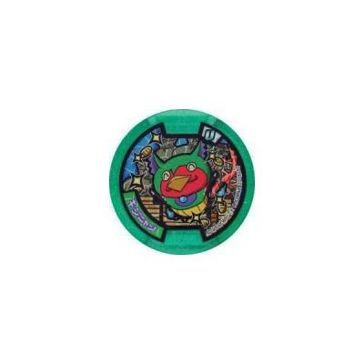 うたメダル(緑) 【妖怪メダル】キジニャン(ノーマルメダル)【新品 QR未使用品】