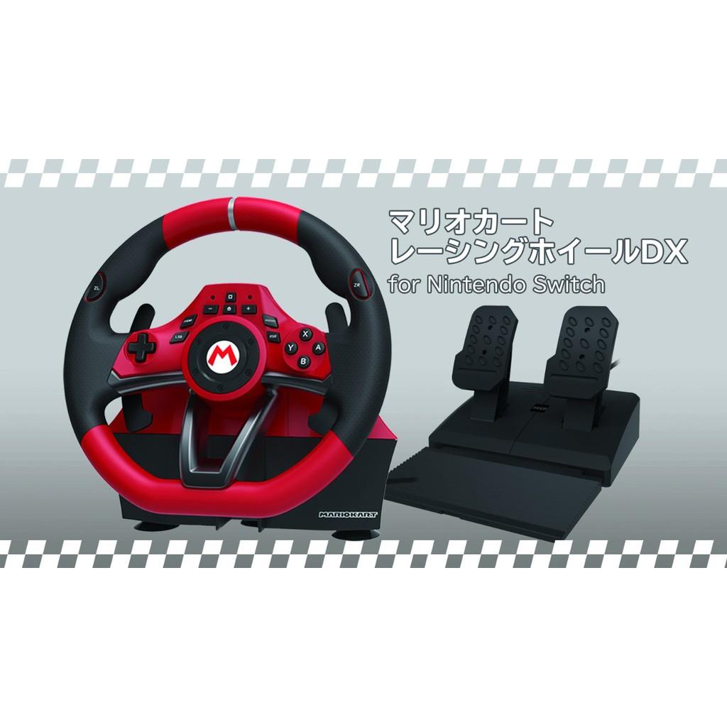 NS Switch HORI 瑪利歐賽車8 精品 原廠方向盤 豪華版 DX NSW-228 賽車方向盤【就是要玩】