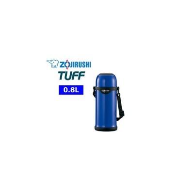 ZOJIRUSHI/象印  SJ-TG08-AA ステンレスボトル TUFF (ブルー) 【0.5L】