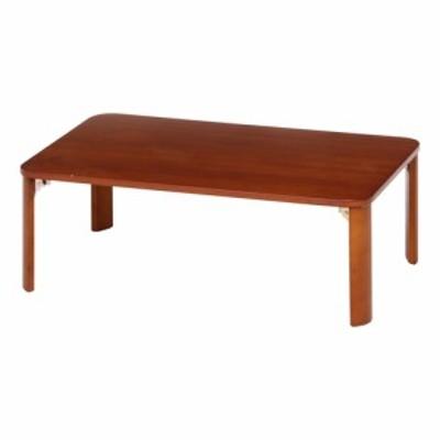折脚ローテーブル(ブラウン) KSM-9060BR テーブル 4953980128416 折脚ローテーブル(ブラウン) KSM-9060B[▲][FT]