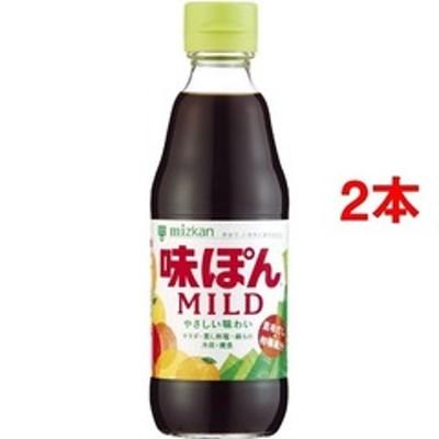 ミツカン 味ぽん マイルド (360ml*2コセット)