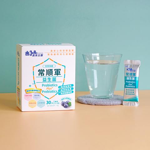 【義美生醫】常順軍益生菌 日常保健 (2.5g*30包/盒)