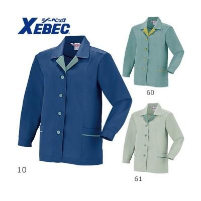 ジーベック XEBEC ZIPレディースジャケット 9202