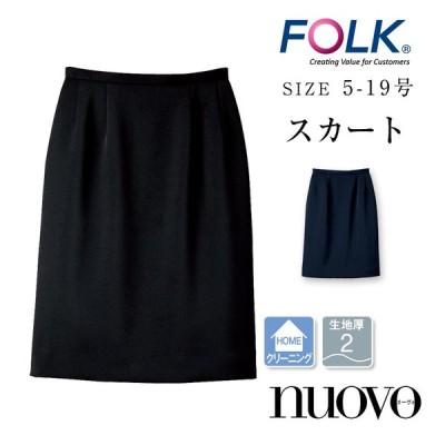 スカート 事務服 nuovo ヌーヴォ オフィスウェア folk フォーク
