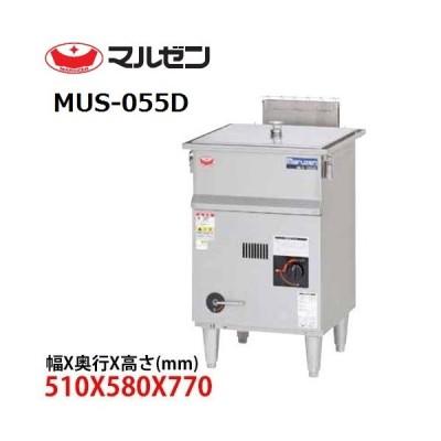 マルゼン ガス式 蒸し器 MUS-055D セイロタイプ 軟水器無し 業務用 新品 送料無料