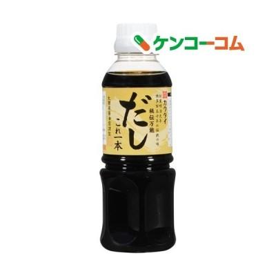 秘伝万能 だし これ一本 ( 300ml )/ カクダイ醤油