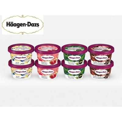 「ハーゲンダッツ」 ミニカップ8個セット アイスクリーム 詰め合わせ お取り寄せ お土産 ギフト プレゼント ホワイトデー おすすめ