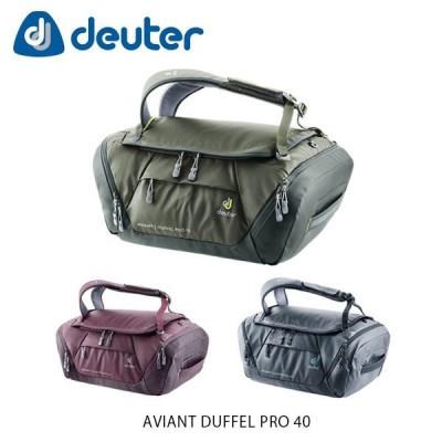 deuter ドイター AVIANT DUFFEL PRO 40 ダッフル プロ 40 ダッフルバッグ キャリーハンドル かばん 40L 耐水 旅行 アウトドア DEU3521020