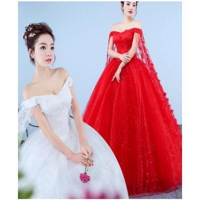 !激安プリンセスロングウエディングドレス 結婚式披露宴演出会フリルドレス 韓国風高級フォマールドレス 写真撮影ドレス マント風カラードレス