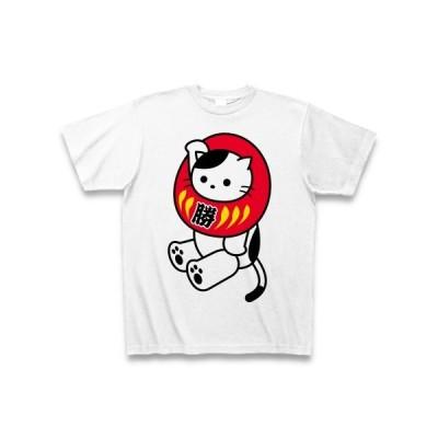 勝ち招きだるまねこ Tシャツ(ホワイト)