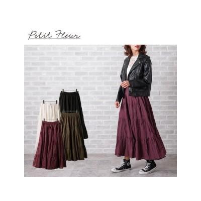 【春夏SALE】ティアード フレアロングスカート 全4カラー 102
