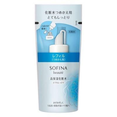 《花王》 ソフィーナ ボーテ 高保湿 化粧水 レフィル とてもしっとり 130ml 返品キャンセル不可