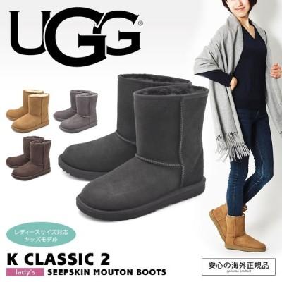 アグ UGG ムートンブーツ レディース アグブーツ クラシック II シューズ 靴 新生活