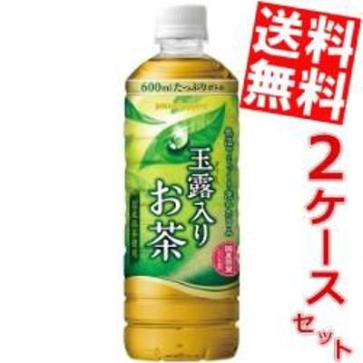 【送料無料】ポッカサッポロ 玉露入りお茶 600mlPET 48本 (24本×2ケース) [緑茶][のしOK]big_dr