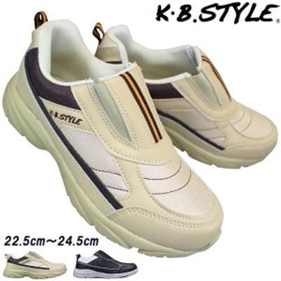 レディース スニーカー KB.STYLE 51006 ベージュ ブラック スリッポン 幅広 軽量 お買い得 作業靴