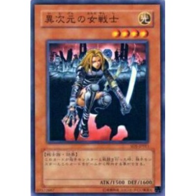 【プレイ用】遊戯王 SD5-JP011 異次元の女戦士(日本語版 ノーマル) 【中古】