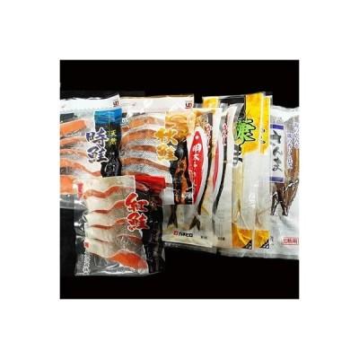 根室市 ふるさと納税 紅鮭・時鮭・秋鮭切身各5切、さんま3種セット A-11099