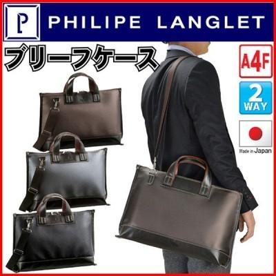 ビジネスバッグ ブリーフケース メンズ レディース 男 女 A4F対応 日本製 26552