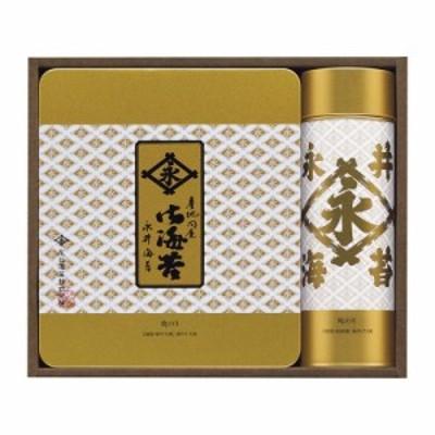 永井海苔 焼のり・味のり 詰合せ GT-20N / ポイント消化 ギフト プレゼント 内祝 SALE