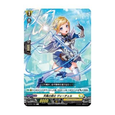 天風の剣士 ヴェーチェル C   D-BT01/100