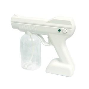 藍光消毒噴霧槍