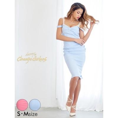 キャバ ドレス キャバドレス ワンピース ナイトドレス キャンディカラーシンプルタイト ミニドレス S M ピンク 青 膝丈 レディース 女性 c