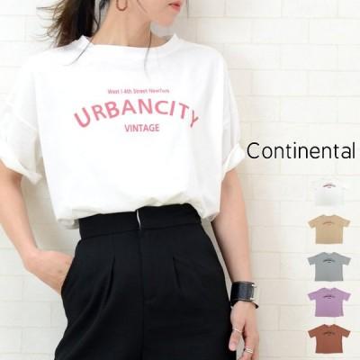 ロゴT 半袖Tシャツ ラウンドネック 夏 レディース メッセージTシャツ カジュアル ワイドシルエット 大きいサイズ