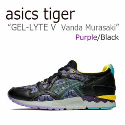 アシックスタイガー ゲルライト5 スニーカー asics tiger GEL-LYTE V バンダムラサキ パープル ブラック HQ6M2-3690 シューズ