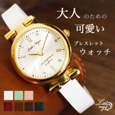 腕時計 レディース 時計 金属アレルギー 対応 大人の上質感 着せ替え ブレスレット ウォッチ 革ベルト ゴールド 本革 軽量 防水 おしゃれ