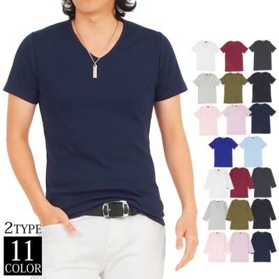 MOSTSHOP 無地 Vネック Tシャツ 半袖 7分袖 ストレッチ フライス グレー M メンズ