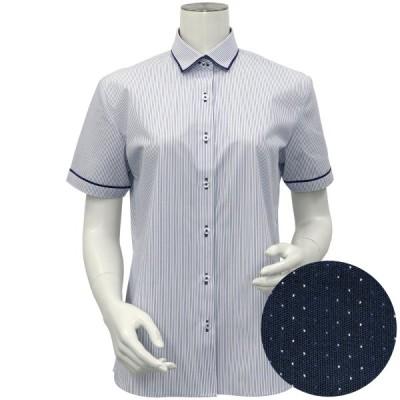 レディース ウィメンズシャツ 半袖 形態安定 マイター ワイド衿 白×ブルーストライプ (再生ポリエステル)