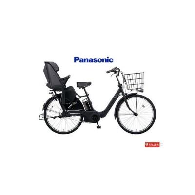 (店舗受取送料割引)パナソニック(PANASONIC) ギュット・アニーズ・DX・26 BE-ELAD632 電動アシスト子供乗せ自転車