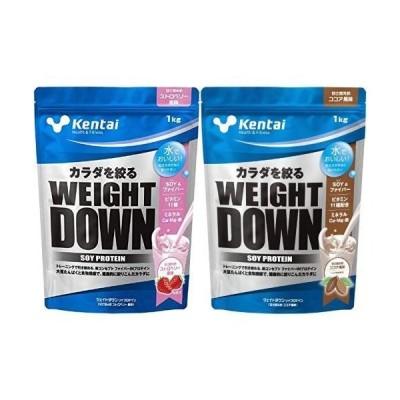 セット買いKentai ウェイトダウン ソイプロテイン 甘さ控えめストロベリー風味 1kg & ウェイトダウン ソイプロテイン ココア風味