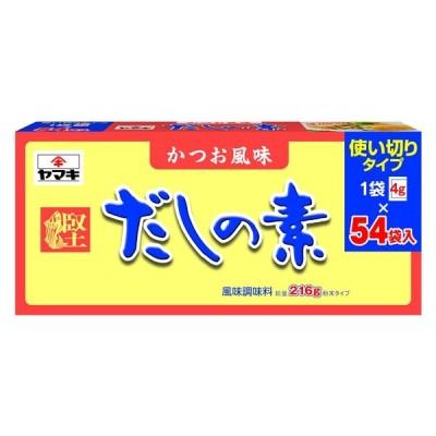 だしの素粉末 4g×54袋 ヤマキ 6136