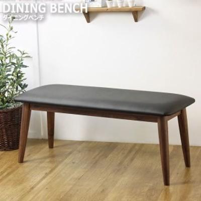 BoraBora ボラボラ ダイニングベンチ (ダイニング 食卓 椅子 イス 腰掛け スツール レザー 合皮 木製 天然木 モダン ウォールナット ナ