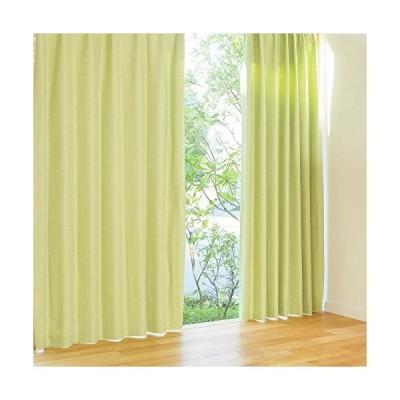 [窓美人] 遮光 カーテン 「パステル」 遮光カーテン 2枚 + アジャスターフック + カーテンタッセル フレッシュグリーン 幅100×丈178cm