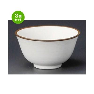 3個セット ☆ 煎茶 ☆ 白マット千茶 [ 97 x 51mm ] 【料亭 旅館 和食器 飲食店 業務用 】