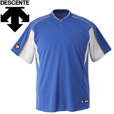 【メール便対応】デサント ベースボールシャツ DB-104B-RYSL